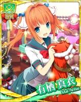 [クリスマス]有栖真衣.jpg
