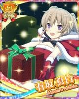 [クリスマス]有坂真白.jpg